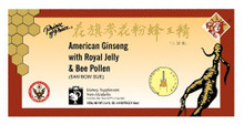 American Ginseng With Royal Jelly & Bee Pollen 10 Bottles From Prince  of Peace