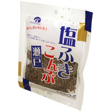 Hirokon Prepared Seaweed 1.41 oz  From Hirokon