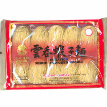 GR Shrimp Egg Noodle Soup 16 oz  From Golden Rose