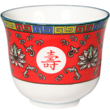 Red Lotus Tea Cup 2.5'  From AFG