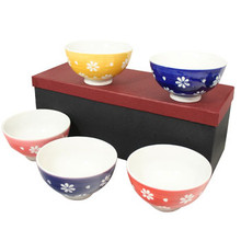 Daisy Rice Bowls 4.25'  From AFG