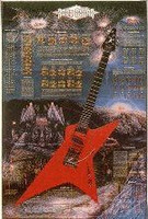 Rock Guitar Poster (Laminated)