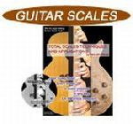 Guitar: Total Scales Techniques and Applications Book/CD