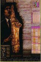 Saxophone (Poster)