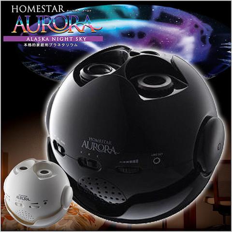 SEGATOYS HomeStar Aurora  Alaska Night Sky Home Planetarium STYL024200