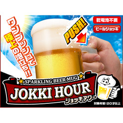 Professional Beer Foam Making Mug (PMAG002800) by IQCUBES.COM