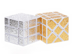 The CROSS IQ Brick (INNV009000) by IQCUBES.COM