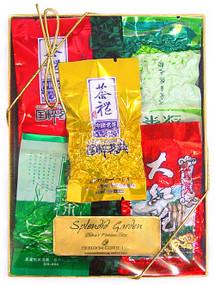 Splendid Garden - Famous Chinese Teas
