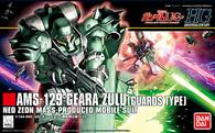#122 Geara Zulu [Guard Type] (HGUC)