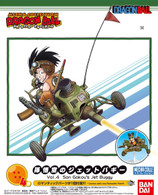 Vol. 4 Son Goku's Jet Buggy (Dragon Ball)