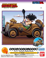 Vol. 5 Yamcha's Mighty Mouse (Dragon Ball)