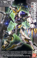 Full Mechanics Gundam Barbatos Lupus REX  [Iron Blooded Orphans] 1/100