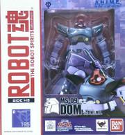 #195 MS-09 DOM [Ver. A.N.I.M.E.] (Robot Spirits)