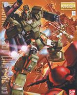 Full Armor Gundam (MG)
