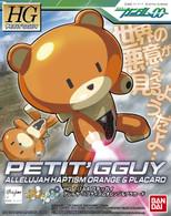 Petit'gguy Allelujah Haptism Orange & Placard (HGPG)