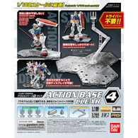Action Base 4 (Clear)