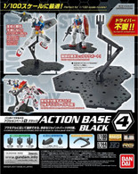 Action Base 4 (Black)