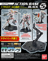 Action Base 5 (Black)