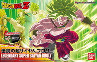 Broly [Legendary Super Saiyan] (Figurerise)