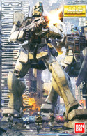 GM Command [Colony Type] (MG)