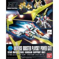 #008 Universe Booster Plavsky Power Gate (HGBC)