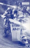 RGM-79SP GM Sniper II [White Dingo Team] (MG) /P-BANDAI EXCLUSIVE\