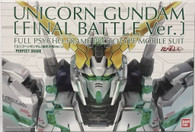 Unicorn Gundam RX-0 [Final Battle Ver.] (PG) /P-BANDAI EXCLUSIVE\