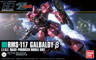 #212 Galbaldy Beta (HGUC)