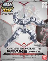 Cross Silhouette Frame [White] (SDGCS)