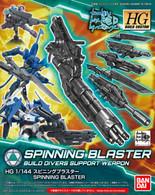 #038 Spinning Blaster (HGBC)