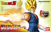 Super Saiyan Vegito [Dragon Ball Z] (Figurerise)