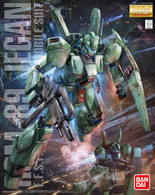 Jegan (MG)