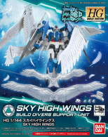#042 Skyhigh Wings (HGBC)