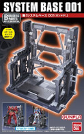 #001 System Base 1/144 [Gunmetal] (Builders Parts)