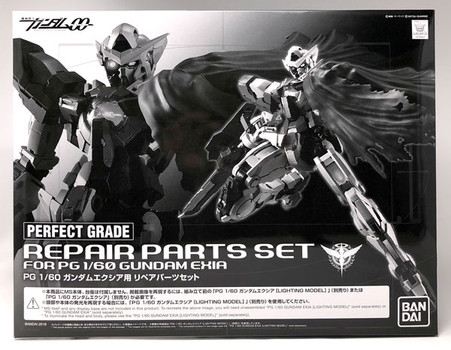 cb94258cae3 Exia Repair Set (PG)  P-BANDAI EXCLUSIVE  - Hobbyholics