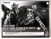 Exia Repair Set (PG) /P-BANDAI EXCLUSIVE\