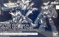 Banshee [Expansion Unit Armed Armor Set] (PG) /P-BANDAI EXCLUSIVE\