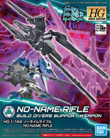 #045 No-Name Rifle (HGBC)
