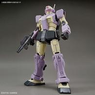 #023 GM Intercept Custom [THE ORIGIN] (HG) **PRE-ORDER**