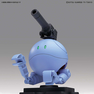 #007 Ball [Build DIvers] (HaroPla) **PRE-ORDER**