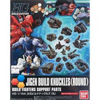 #025 Jigen Build Knuckles [Round] (HGBC)