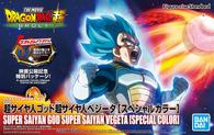 SSGSS Vegeta [Special Color Ver.] (Figurerise) **PRE-ORDER**