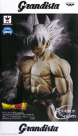 Son Goku Ultra Instinct {Resolution Of Soldiers} [Grandista] (Banpresto)