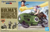 Bulma's Variable No.19 Bike [Dragon Ball Z] (Figurerise Mechanics)