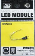 VAL-01B LED 1608 Chip (Blue) [GSI LED MODULE]