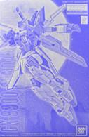GX-9900 Gundam X Unit 3 (MG) /P-BANDAI EXCLUSIVE\