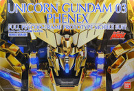 Unicorn Gundam 03 Phenex [Unicorn] (PG) /P-BANDAI EXCLUSIVE\