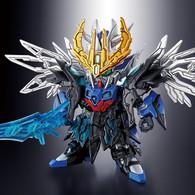 Cao Cao Wing Gundam [SD Sangoku Soketsuden] (SD) **PRE-ORDER**