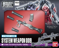 #009 System Weapon (Builders Parts)