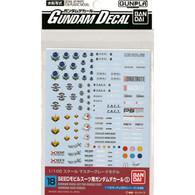 #018 Seed [1/100] (Gundam Decal)